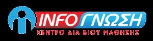 logoinfo_FIRST